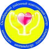 Баннер Октябрьский центр соц.обслуживания