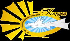logo_kardeya1